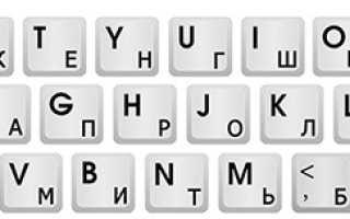 Как переключить цифры на клавиатуре?