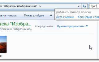 Как найти текстовый документ на компьютере, если не помнишь название