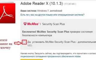 Не открывается PDF-файл: что делать? Как открыть PDF- файл?