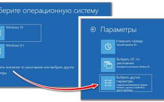 Как загрузиться с ISO-образа на жестком диске используя загрузчик GRUB2