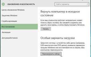 Настройка начального экрана и панели задач Windows 10 с помощью групповой политики