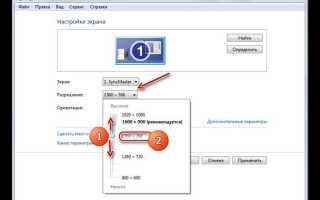 Как настроить разрешение экрана на Windows 7 для более комфортной работы