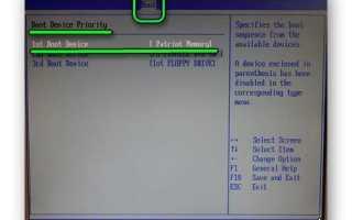 Почему не видит флешку при установке windows 7? Основные причины и их устранение