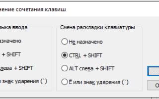 Как поменять в MacOS раскладку клавиатуры и сочетание горячих клавиш для смены языка?