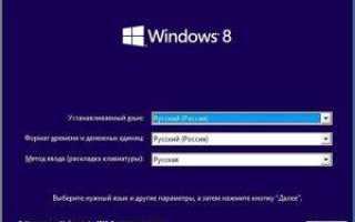 Как сделать восстановление системы Windows 8