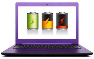 10 причин почему не заряжается батарея ноутбука: Решаем проблему