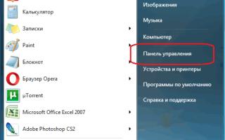 Пропала раскладка клавиатуры windows 7:решение