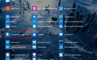 7 способов, открыть Дополнительные параметры запуска Windows 10.