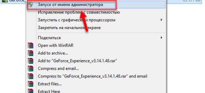 Почему NVIDIA GeForce Experience не видит игру в Windows?