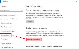 Windows 7: отключить проверку цифровой подписи драйверов навсегда