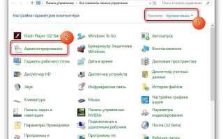 Windows 10. Средства удаленного администрирования сервера  для Windows 10