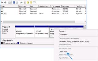 Как создать новый диск в windows 8. Создание локального диска D в Windows