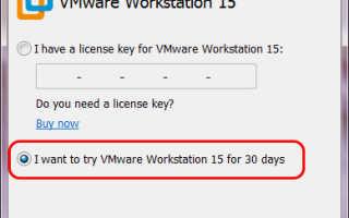 Обходим детектирование виртуальной машины программами в VMWare