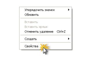 Как увеличить шрифт на компьютере и размеры страницы в браузере