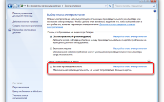 Индекс производительности Windows 7 — как обновить, увеличить и что делать если он не вычисляется?