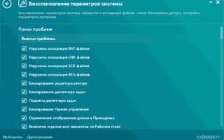 Лучшие бесплатные программы для исправления ошибок ОС Windows 7, 8, 10 и XP