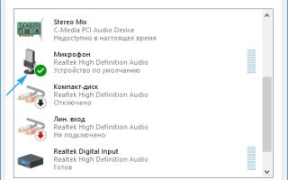 Как проверить микрофон на Windows 10