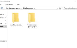 Как добавить значок «Мой компьютер» на рабочий стол Windows всех версий