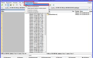 Как в проводнике Windows 8.1 и 10 скрыть пользовательские файлы и папки