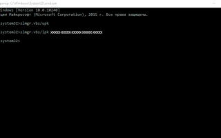 Как использовать средство устранения неполадок  для активации Windows 10