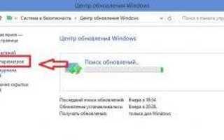 Windows 8 не обновляется: причины и способы устранения проблем