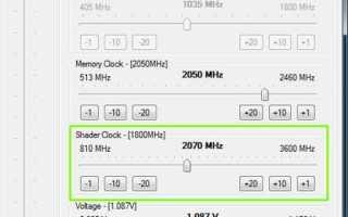 Как повысить производительность видеокарты NVIDIA в играх // ускорение NVIDIA (GeForce)!