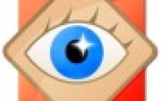 Средства просмотра фотографий Windows: что нужно знать о стандартных программах?