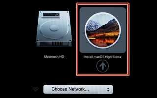 Пошаговая установка Хакинтош на PC: Как Windows  заменить на Mac OS X