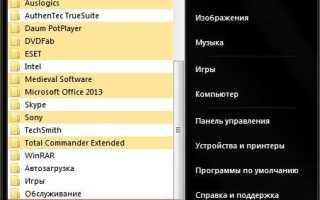 Как открыть командную строку в Windows (XP, 7, 8, 10) – обзор способов