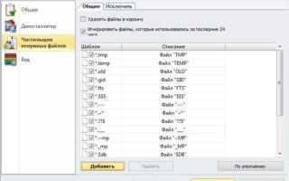 Как удалить программу в windows 10: Подробная инструкция — 6 Способов!