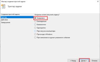 Автозагрузка Windows10, где находится папка и как добавить или убрать программу?