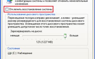 Способы восстановления Windows XP без полной переустановки