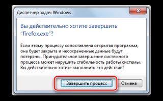 Windows зависает