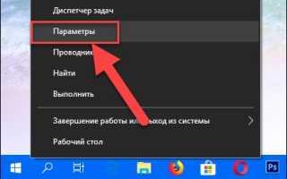 Как узнать какая версия Windows установлена на вашем компьютере и номер ее сборки