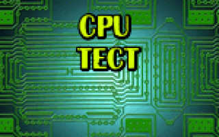 Как зайти в BIOS на ноутбуках и стационарных ПК