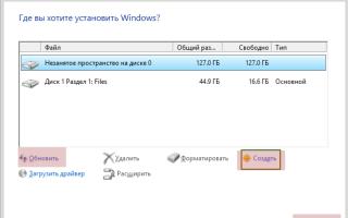 Ошибка «На выбранном диске находится таблица mbr-разделов установка невозможна» во время установки Windows
