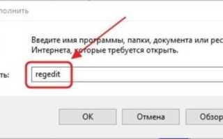Как отключить уведомление об активации Windows 10: простые, но эффективные советы