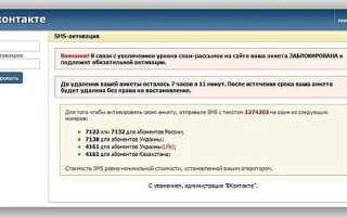 Где находится файл hosts в Windows 7 (XP) и как он «облегчит» переезд на новый хостинг
