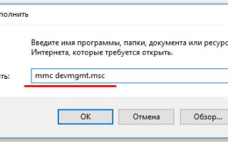 4 способа проверить наличие SSD на ноутбуке с Windows 10