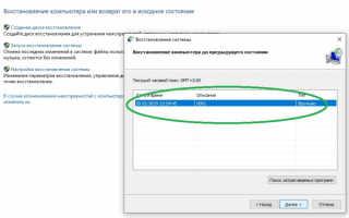 Восстановление Windows 10 с помощью флешки: применяем различные способы