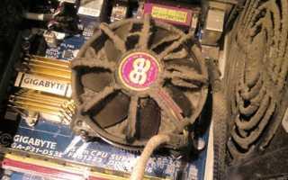 Какая должна быть нормальная температура процессора