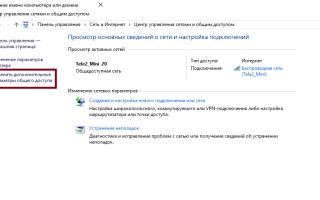 Подключить компьютеры локальной сети в Windows 10 1803