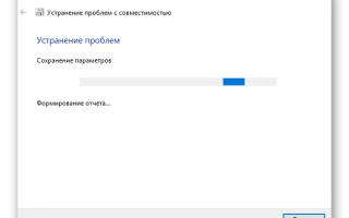 Microsoft выпустила утилиту для проверки совместимости компьютера с Windows 10