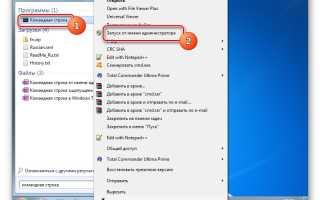 Настройка адресной строки проводника Windows 7