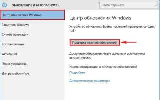Обновление Windows 10 до версии 1607