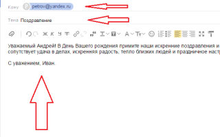 Как отправить большой файл или папку по электронной почте