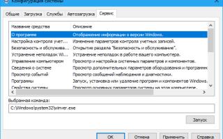 Процесс загрузки Windows или что спрятано под стартовым логотипом