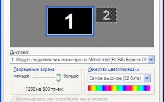 Как увеличить размер шрифта на экране компьютера