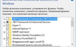 Как запретить доступ к реестру в Windows 7