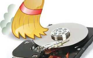 Как можно отформатировать жесткий диск через БИОС